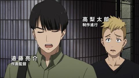 SHIROBAKO 5話 感想 326