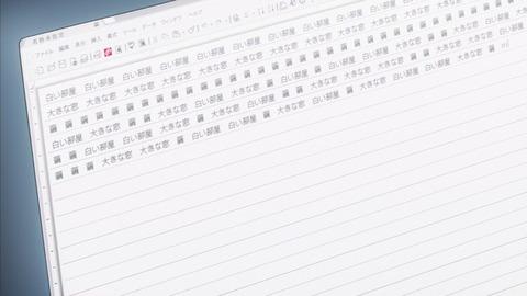 selector spread WIXOSS 4話 感想 55