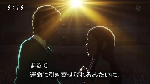 ゲゲゲの鬼太郎 第6期 91話 感想 032