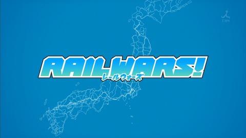 RAIL WARS 2話 感想 194