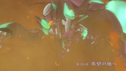 蒼穹のファフナー EXODUS 10話 感想 206