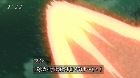 ゲゲゲの鬼太郎 第6期 82話 感想 040