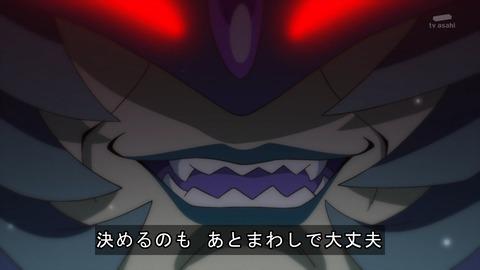 トロピカル~ジュ!プリキュア 17話 感想 961