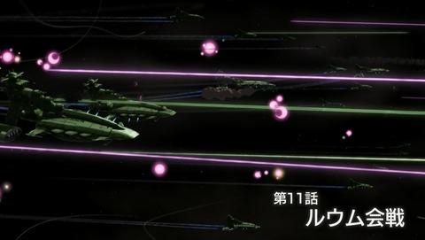機動戦士ガンダム THE ORIGIN 11話 感想 27