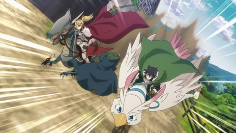 【盾の勇者の成り上がり】第5話 感想 卵ガチャで当てた鳥VSドラゴンでレース!