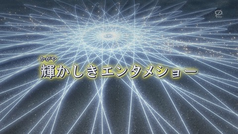 遊戯王ARC‐V 133話 感想 64