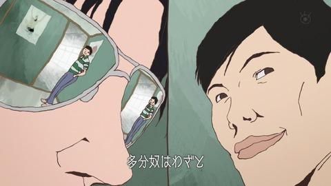 ピンポン THE ANIMATION 4話 感想 42