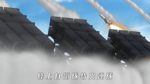ガーリー・エアフォース 8話 感想 009