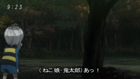 ゲゲゲの鬼太郎 第6期 82話 感想 044