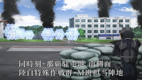 魔法少女特殊戦あすか 10話 感想 0036