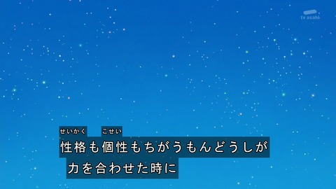 HUGっと プリキュア 12話 感想 2600