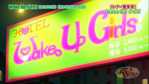 Wake Up Girls 特集 99632