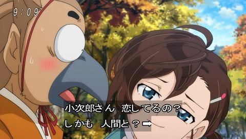 【ゲゲゲの鬼太郎】第32話 感想 恋心に気付かない鈍感さは残酷