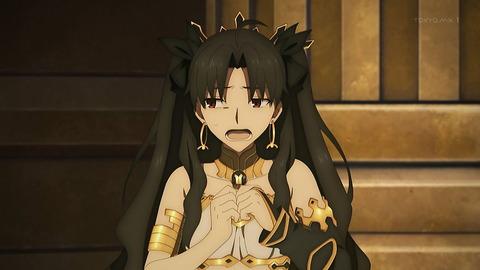 Fate/GrandOrder 17話 感想 047