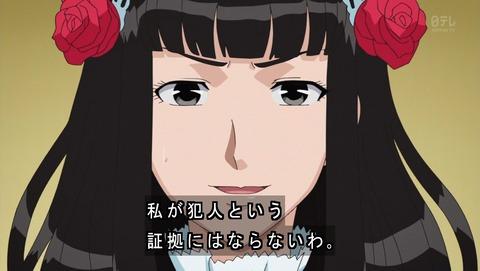 金田一少年の事件簿R 36話