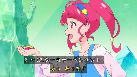 スタートゥインクルプリキュア 10話 感想 2091