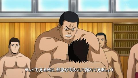 火ノ丸相撲 3話 感想 39