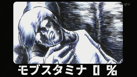 モブサイコ100 3話 感想 29