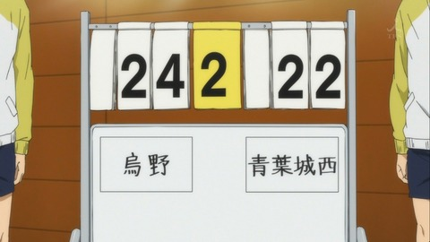 ハイキュー 22話 感想 1057