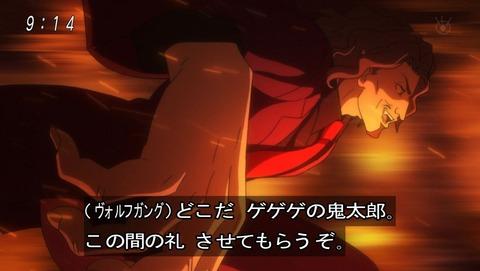 ゲゲゲの鬼太郎 6期 28話 感想 020