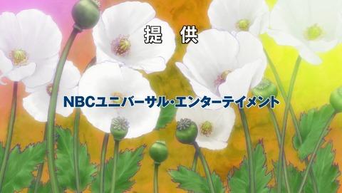 ゴールデンカムイ 2期 16話 感想 49