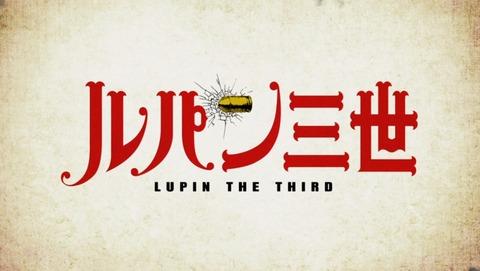 ルパン三世 2015年版 24話 感想 最終回 179