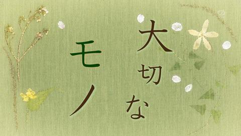 夏目友人帳 6期 11話 最終回 感想 09