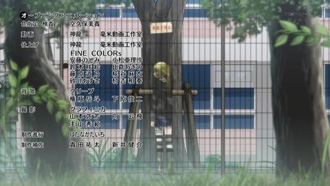 女子高生の無駄づかい 12話 感想 053