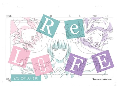 ReLIFE 10話 感想 xC