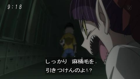 ゲゲゲの鬼太郎 第6期 46話 感想 026