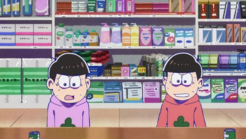 おそ松さん 3期 20話 感想 04