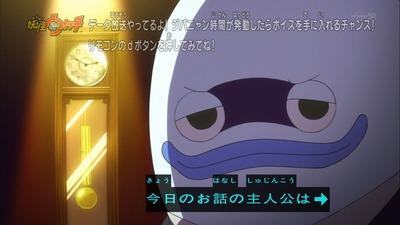 妖怪ウォッチ 25話 感想 097