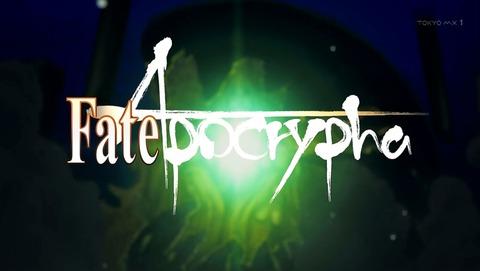 Fate/Apocrypha 25話 感想 3