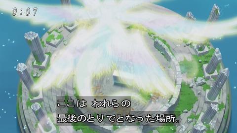 デジモンアドベンチャー: 5話 感想 008