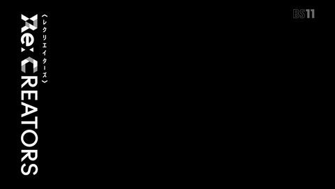 ANCB001654