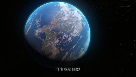 銀河英雄伝説 DieNeueThese 1話 感想 04