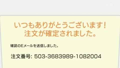 ANCB000778