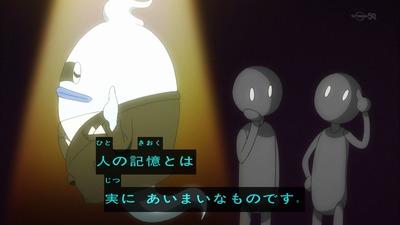 妖怪ウォッチ 25話 感想 81