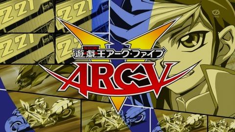遊戯王ARC‐V 78話 感想 344