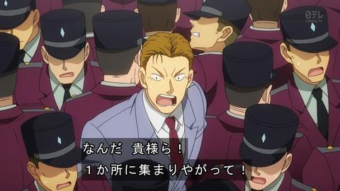 まじっく快斗1412 15話 感想 2336