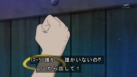 トロピカル~ジュ!プリキュア 17話 感想 1386