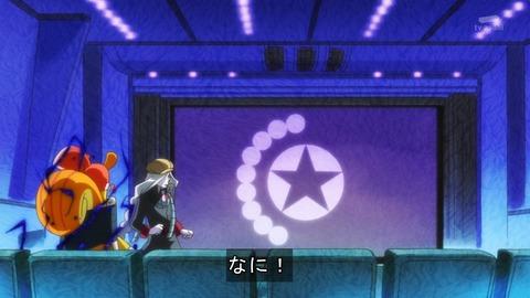 キラキラ プリキュアアラモード 43話 感想 4193