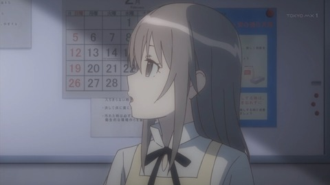 WWW.WORKING 6話 感想 36