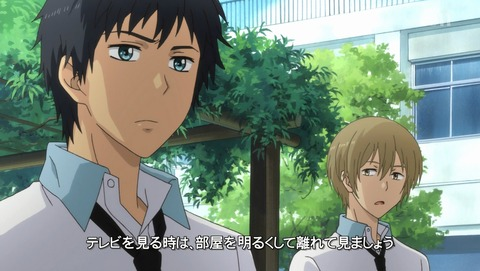 ReLIFE 11話 感想 22
