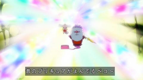 キラキラ プリキュア アラモード 32話 感想 5649