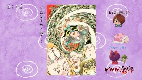 ゲゲゲの鬼太郎 第6期 45話 感想 017