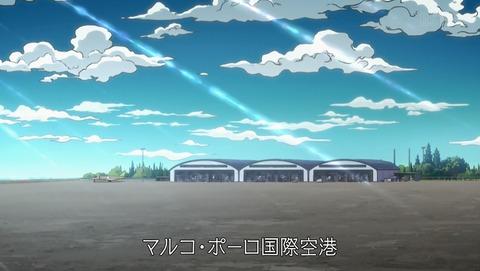 ジョジョ 5部 黄金の風 24話 感想 69