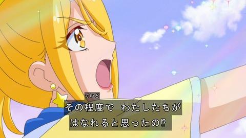 HUGっと プリキュア 25話 感想 6900