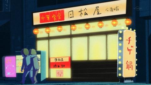 おそ松さん 2期 21話 感想 25