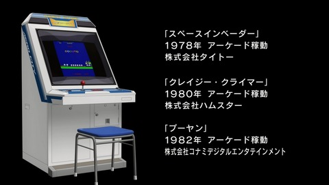 ANCB002889
